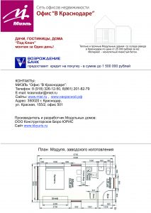 БуклетМД 2015.05.26 смолл